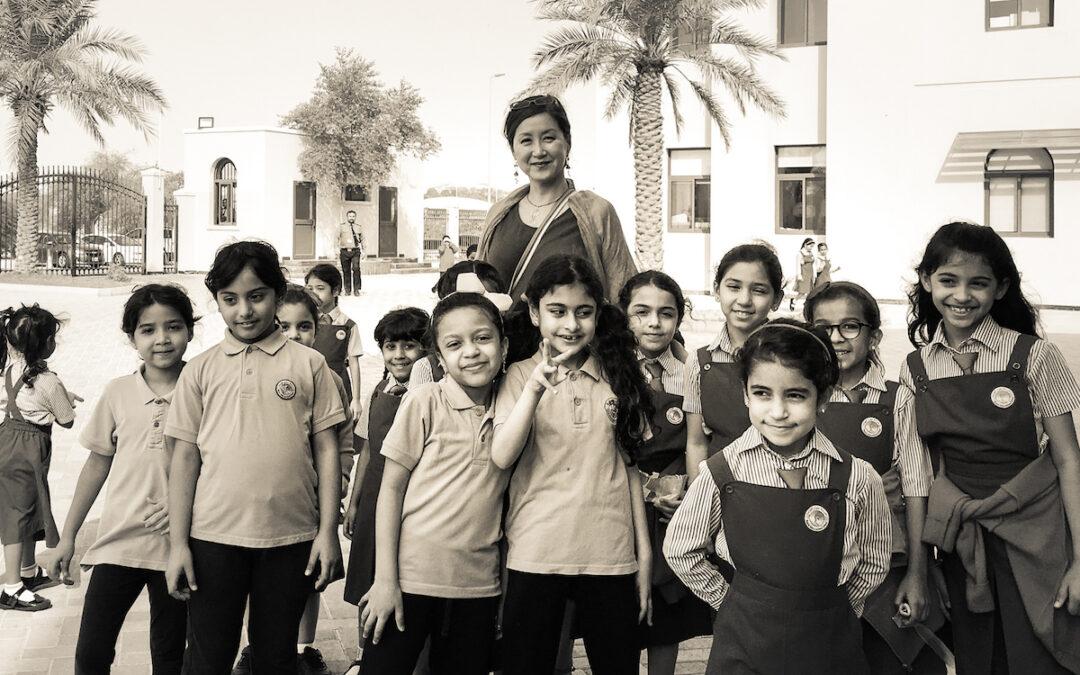 AIE Bahrain 2018