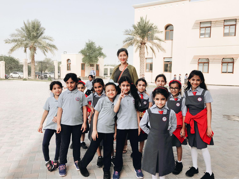 Bahrain School Children